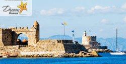 Екскурзия до остров Родос през Септември! 7 нощувки с възможност за закуски, плюс самолетен билет
