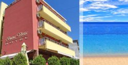 Летни емоции в Приморско! 2, 3, 5 или 7 нощувки със закуски, плюс басейн - на 150м от плажа