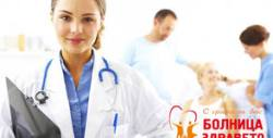 Гинекологичен преглед, плюс ехография на коремни органи