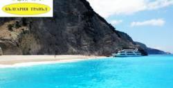 До остров Лефкада през Април, Май или Септември! 3 нощувки със закуски и вечери, плюс транспорт