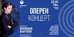 Оперен концерт с диригент Вилиана Вълчева - на 22 Януари