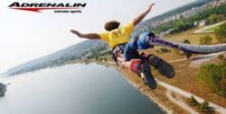 Бънджи скок от Аспаруховия мост във Варна или от балон, плюс видеозаснемане