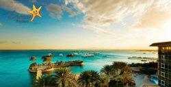 Last Minute екскурзия до Египет! 7 нощувки на база All Inclusive в Хургада, плюс самолетен билет