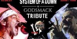 Headshot представят System of a Down & Godsmack Tribute - на 3 Юни