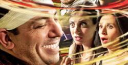 "Герасим Георгиев - Геро в невероятната комедия от Рей Куни ""Между два стола"", на 3 Юни"