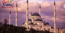 Нова година в Истанбул! Екскурзия с 3 нощувки със закуски в хотел Buyuk Hamit****, плюс транспорт и посещение на Одрин
