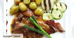 Заешко или телешко месце с апетитна гарнитура