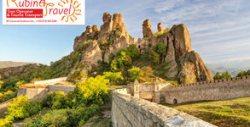 Виж Белоградчишките скали, Враца, Чипровци, Видин и пещерите Леденика и Венеца през Юли! 2 нощувки със закуски, плюс транспорт
