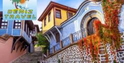 Еднодневна екскурзия до Пловдив и Кукленски манастир през Април или Май