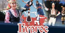 8 посещения на български народни танци в Младежки културен център