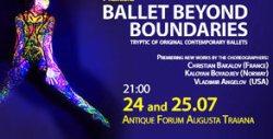 """Премиера на триптиха от съвременни творби """"Балет без граници"""" - на 24.07 в Стара Загора"""