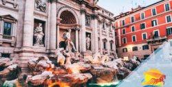 Посети Рим в разгара на лятото! 3 нощувки със закуски, плюс самолетен билет и туристическа обиколка