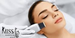 Ултразвуково почистване на лице - без или плюс ултразвуков лифтинг, или диамантено дермабразио и кислородна мезотерапия с ампула