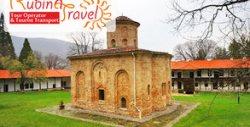 Екскурзия до Перник, Земенски манастир, Ждрелото на река Ерма и Кюстендил! 2 нощувки със закуски, плюс транспорт