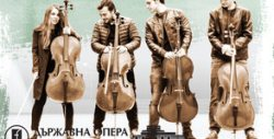Концерт на Underground Cello Quartet на 31 Октомври