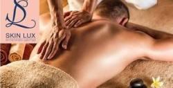 Екзотичен балийски масаж на цяло тяло