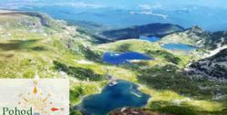 Еднодневна екскурзия до Седемте рилски езера на 12 Септември