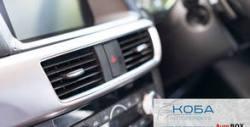 За автомобила! Профилактика на климатик с фреон R1234