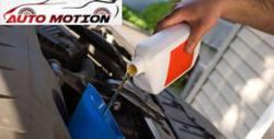 Смяна на моторно масло с 4л Total Quartz, плюс маслен филтър
