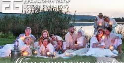 """Комедията """"Магьосническо езеро"""" по Чехов - на 5 Февруари"""