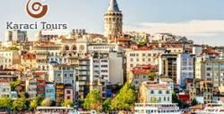 Лятна приказка в Истанбул! 3 нощувки със закуски, плюс транспорт и посещение на Одрин