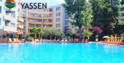 Септемврийско лято в Слънчев бряг! 3 или 4 нощувки в едноспален или луксозен триспален апартамент, плюс басейн