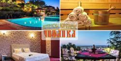Романтична почивка в полите на Родопите - в Асеновград! Нощувка със закуска и вечеря