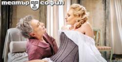 """Ириней Константинов и Лилия Маравиля в комедията """"Развратникът"""" - на 16 Декември"""