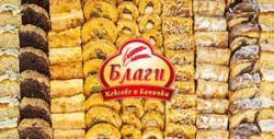 1, 2 или 3 кг плато със сладки и солени печива по избор