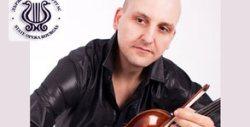 """Концерт с филмова музика """"Цигулката в киното"""" на 30 Юни"""