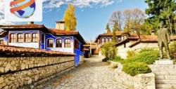 Еднодневна екскурзия до Копривщица и Археологически парк Тополница в с. Чавдар