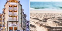 Ранно или късно лято в Поморие! 2, 3 или 5 нощувки с възможност за закуска, обяд и вечеря, от Хотел Зевс*** - на 300м от плажа