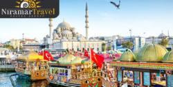 Екскурзия до Истанбул! 2 нощувки със закуски, транспорт и посещение на Църквата на първото число