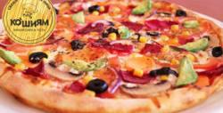 Храна за вкъщи! Тортила или пица, плюс панакота, или в комбинации със салата и пържени картофки