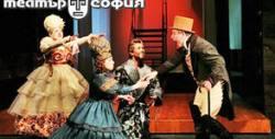 """Вечната комедия от Гогол """"Ревизор"""" - на 20 Февруари"""