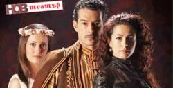 """Гледайте спектакъла """"Яворов, Лора и Мина в часа на синята мъгла"""" - на 30 Октомври"""