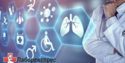 При дискомфорт и болки в стомаха! Изследване за антитела IgG срещу хеликобактер пилори