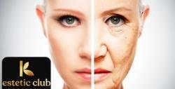 1, 2 или 3 процедури RF лифтинг на лице, околоочен и околоустен контур, или ВВ Glow терапия на лице