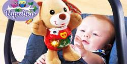 Музикална плюшена играчка Кученце на немската фирма Vtech - с песнички на английски език