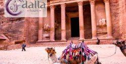 Екскурзия до Акаба, Йордания! 5 нощувки със закуски, плюс самолетен транспорт
