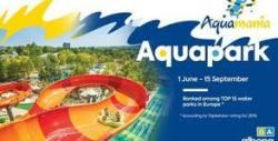 На аквапарк в Албена! Полудневен или целодневен вход за възрастен или дете