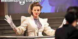 """Лилия Маравиля и Дария Симеонова в постановката """"Нощта на 16 Януари"""" - на 25 Ноември"""