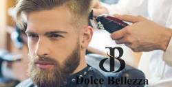 Цялостен стайлинг за мъже! Подстригване и измиване - без или със оформяне на брада и вежди