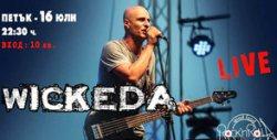Концерт на група Wickeda на 16 Юли