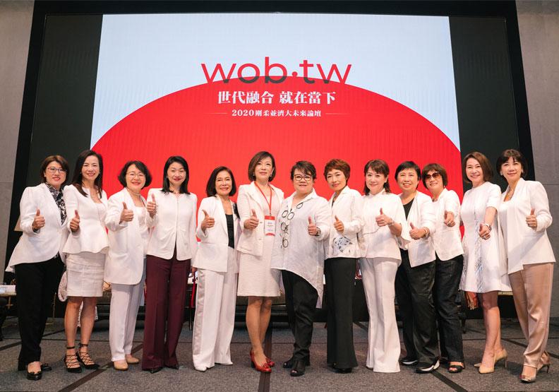 台灣首部女性白皮書出爐!上市櫃公司為何女董不到8%?