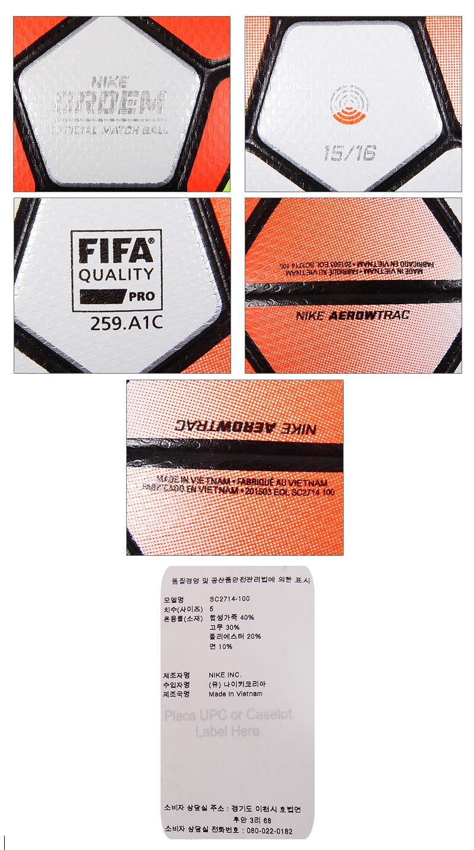 Jual Nike Ordem  Official Match Soccer Ball  Lep Omb Liga Bbva Sc  Blanja Com