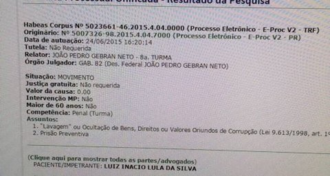 Lula j conta com HC preventivo para no ser preso pela Operao Lava Jato