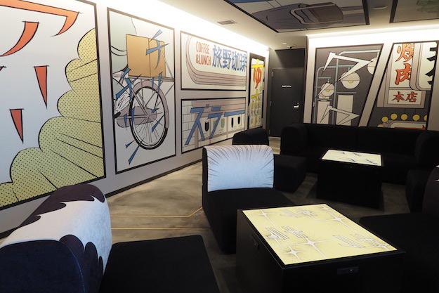 HOTEL TAVINOS 公共設備