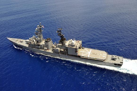 Khu trục hạm, biển Hoa Đông, lực lượng phòng vệ biển Nhật Bản, Miho Otari, khu trục hạm Yamagiri, Senkaku, Điếu Ngư, tranh chấp Nhật - Trung