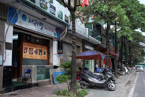 Biển hiệu, quảng cáo, Hàn Quốc, Nhật Bản
